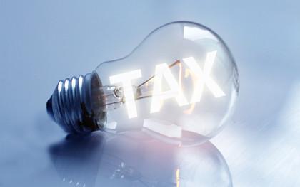 劳务报酬个人所得税怎么计算