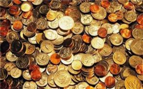 社保缴费标准及计算方法