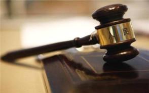 中级法院行政诉讼管辖范围