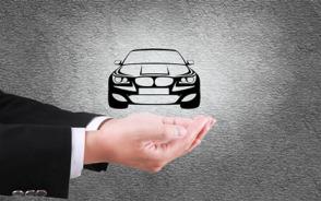 如何开家汽车租赁公司