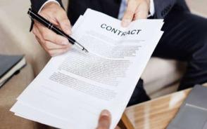 合同终止和合同解除的区别