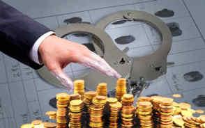 开设赌场罪罚金数额如何计算
