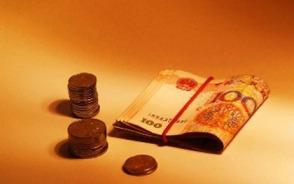 离职后提取公积金需要哪些手续