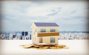 二手房可以公积金贷款吗
