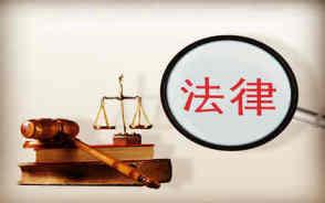行政诉讼程序条件