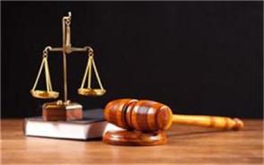 如何写申请撤销法院判决书