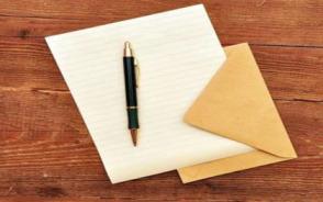 辞职申请书与辞职通知书的区别
