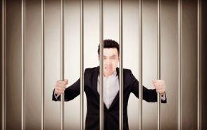 未成年人拘役有案底吗