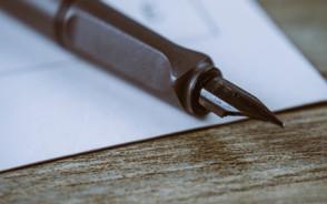 催款函回函的内容是什么
