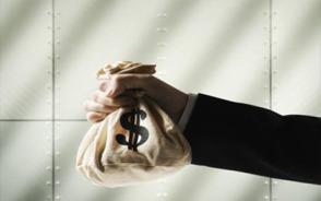 最低工资实施标准是怎样的