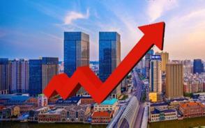 二手房房产税如何征收