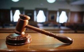 离婚后财产纠纷管辖权怎么确定