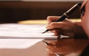 法院强制执行申请书