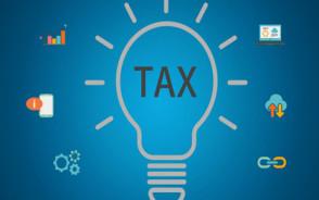 为什么国家要营业税改增值税
