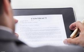 合同解除与合同终止一样吗