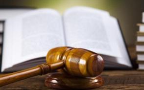 民诉法解释关于民事诉讼管辖制度的规定