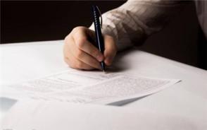 怎样签订婚前协议才有效