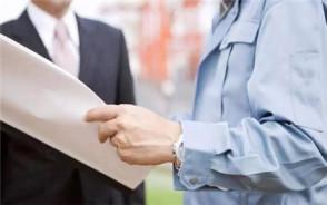 没有公证的婚前协议有效吗