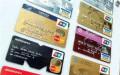 信用卡还不上真的会坐牢吗