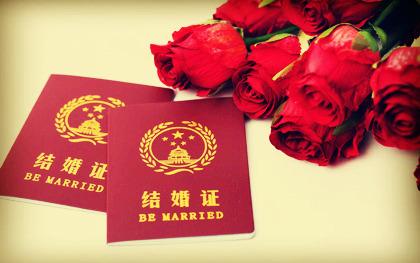 中国结婚年龄规定是怎样的