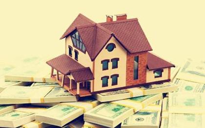 贷款二手房交易流程