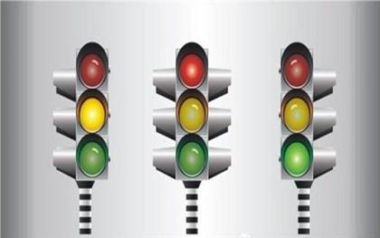 闯红灯扣几分多久通知