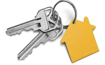 公租房申请书怎么写?公租房申请书示例