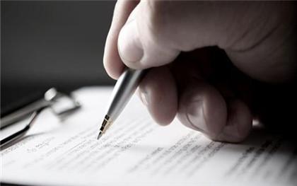 購銷合同和采購合同的區別