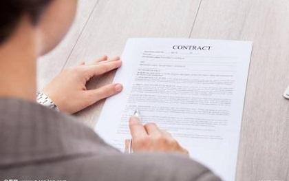房产网签是什么意思,网签的意义是什么