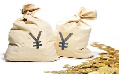 如何办理个人无抵押小额贷款?有哪些条件?