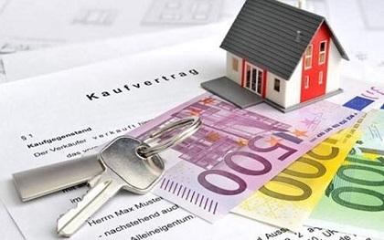 房子按揭贷款利率是多少