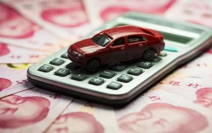 2020年新车车辆购置税怎么算