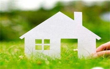 房子过户需要什么手续
