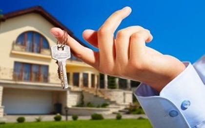 买房子交税是怎么算的