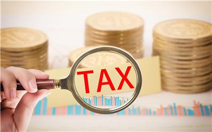 一般纳税人和小规模纳税人有哪些区别