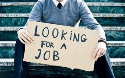 失业金领取条件及标准