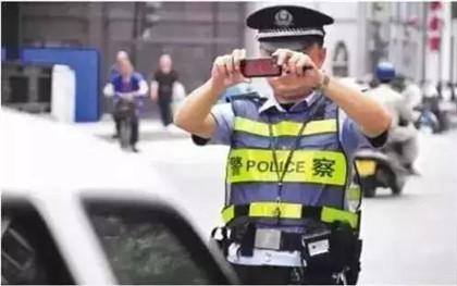 车辆违章行为可以网上处理吗?