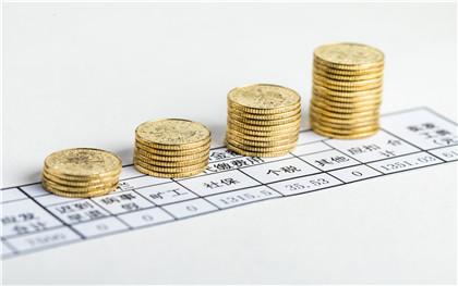 2020年最新个税月税率表