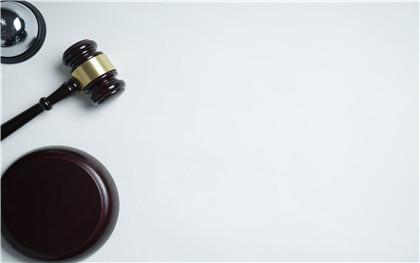新民事诉讼法司法解释对不动产纠纷的影响