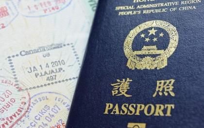 如何办理护照?最新护照办理流程