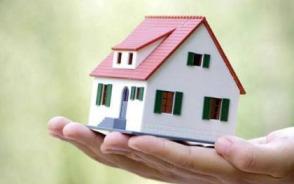 房屋装修合同纠纷的类型有哪些