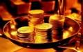 为什么小额贷款利息比银行贷款利息高
