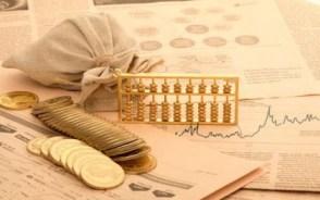 小额贷款利息超过多少就算是违法行为