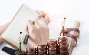 银行定期存款利息怎么算?怎样存更划算