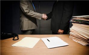 最新公司转让协议书范本是怎样的