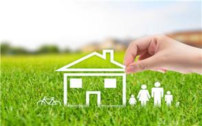 深圳住房公积金提取条件是什么?