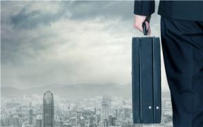公司以绩效考核辞退员工合法吗?