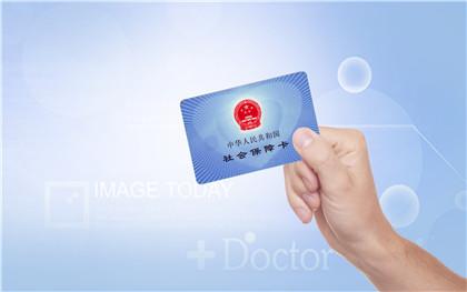 社会保障卡代办需要什么资料?