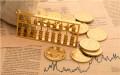 网上贷款不还最终会有哪些后果?