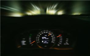 机动车超速罚款标准是什么?